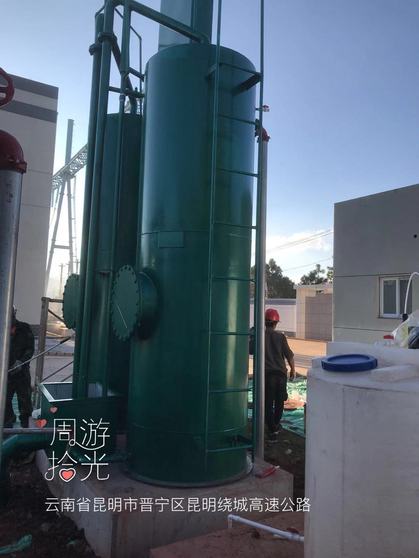 雷电竞app晋城乔庄变电站10吨无阀过滤器